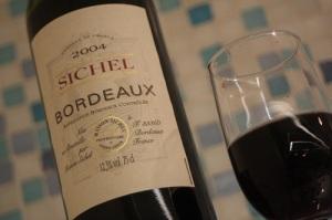 241_320-Bordeaux na sala vip